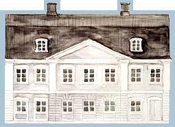 La casa de los niños de Helsinki