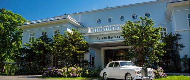 Entrada principal del hotel Haikko