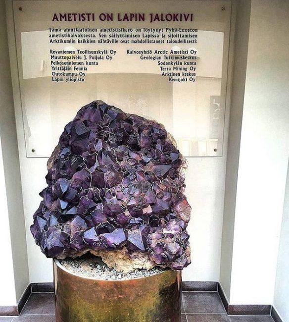 Amatista de la mina de Luosto en el museo Arktikum de Rovaniemi